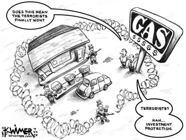 gasguards