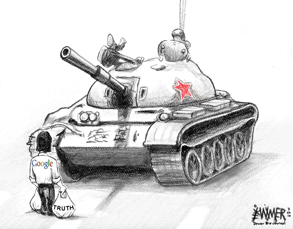 google-tank