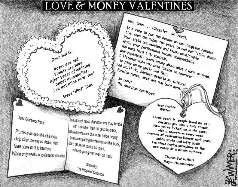 valentines07